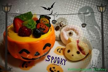 Halloween3-3.jpg