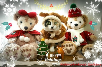 Christmas1a.jpg